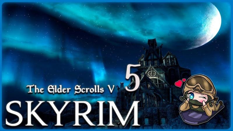 The Elder Scrolls V: Skyrim ➤ ВАЙТРАН 5