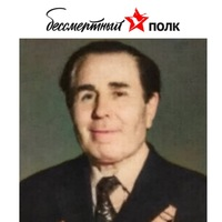 Эля Ганиева