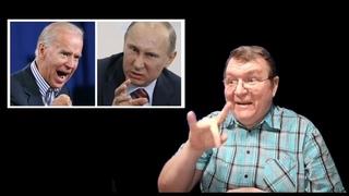 VN ✓123. Visa и MasterCard будут закрыты в России, Путин и Байден о чём? Какой план Украины. НАТО