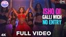 Ishq Di Galli Vich - No Entry Full Video | Salman Khan, Anil Kapoor Bipasha | Sonu Nigam, Alisha