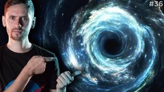 Что случилось с черной дырой в центре нашей галактики? / Объект у кометы / Робот Федор / АО #36