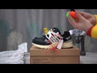 Обзор на кроссовки presto x off white от azmshop
