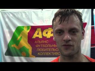 АФЛК 5х5 - 2015 - Зимний чемпионат - Патрушев Алексей (Прима-Фронт)
