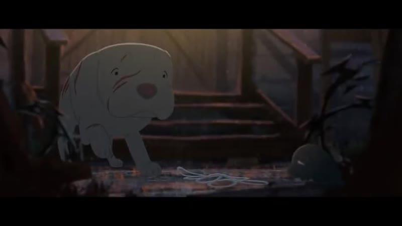 Kitbull короткометражный мультфильм от студии Pixar
