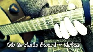 Киртан под гитару - BB Govinda Swami