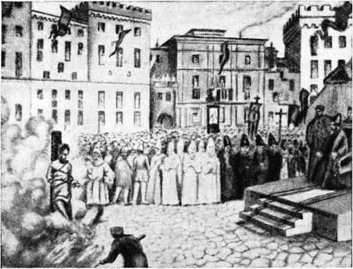 За что сожгли Джордано Бруно Рим (Италия), 17 февраля 1600 года. Филиппо Бруно, взявший второе имя Джордано после пострига в монахи в 17-летнем возрасте, с малолетства старался постичь