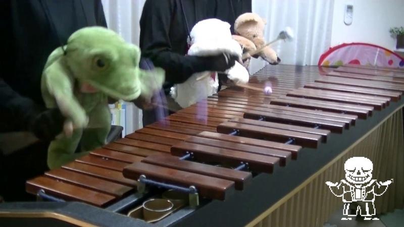 マリンバ3重奏「ぬいぐるみたちのMEGALOVANIA」 MEGALOVANIA Teddy bears Marimba trio