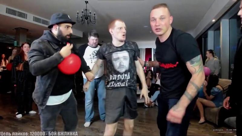 Бой Эдварда Била против VJLink Руки Базуки