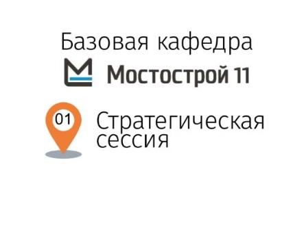 """Афиша Тюмень Первая стратегическая сессия проекта """"Благоустро"""