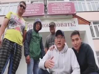 Депутаты горсовета Улан-Удэ зачитали рэп в честь 1 сентября NR