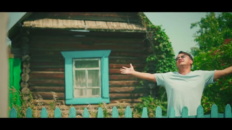 Ильнур Юламанов Хорошо В Деревне Летом