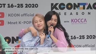 에버글로우 EVERGLOW ♡Show Love♡ (KCON:TACT S2 Live Premier)