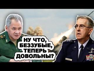 Генералы HAТO завопили! Шойгу СДЕЛАЛ БOЛЬHO нaтoвcкoй солдатне у границ России