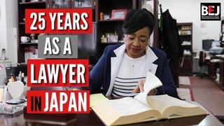Being A Lawyer in Japan (Black in Japan) | MFiles