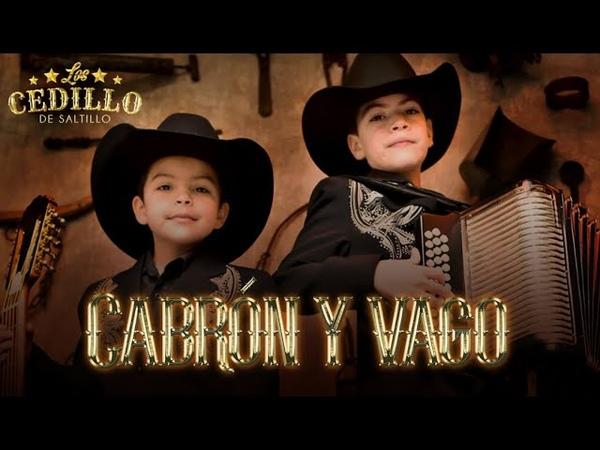 Los Cedillo De Saltillo Cabrón y Vago Video Oficial