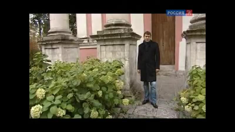 Загадка русского Нострадамуса Искатели Телеканал Культура