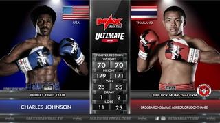 [THAILAND VS USA] M5 ดร็อกบา รองสมัคร อบจ.อุดรธานี VS CHARLES JOHNSON  MAX MUAY THAI (01 -12-2019)