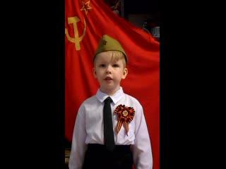"""Сергей Яшин """"На фотографии в газете"""" Р. Казакова.6 лет"""