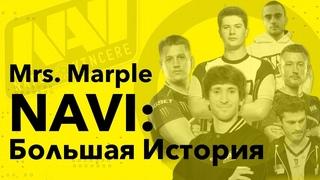 Mrs. Marple | NAVI: Большая История