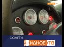 Своими руками Житель Мамонова Алексей Протопопов с друзьями модернизируют автомобили для спорта