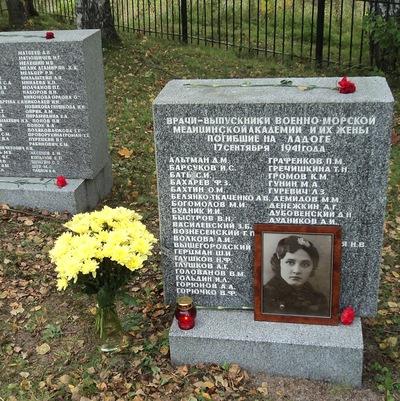 Смертельная эвакуация на барже 752. Ладожское озеро (Ленинградская область), 17 сентября 1941 года. Больше недели Ленинград находился в блокаде, а командование решительно эвакуировало людей. 16
