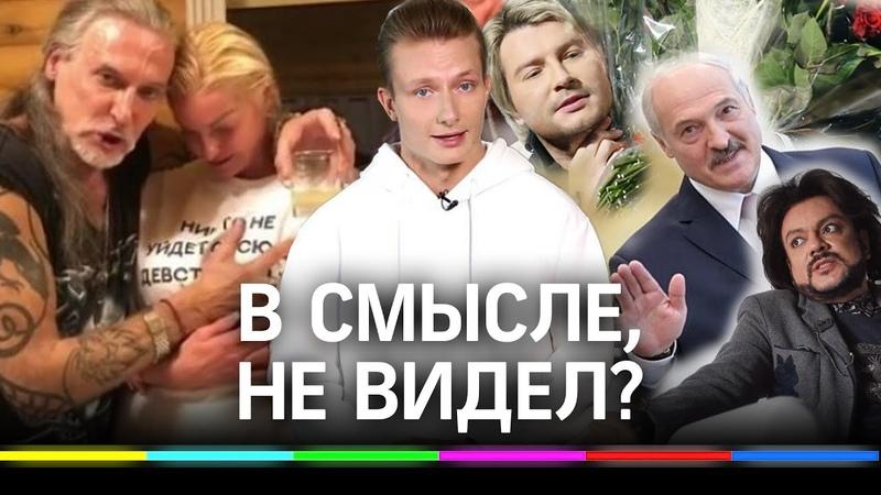 Разбор главных видео недели Волочкова и Джигурда клип в поддержку Лукашенко и многое другое
