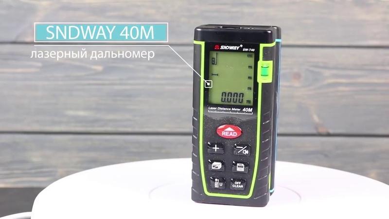 SNDWAY laser distance meter rangefinder trena laser tape range finder device ruler test tool