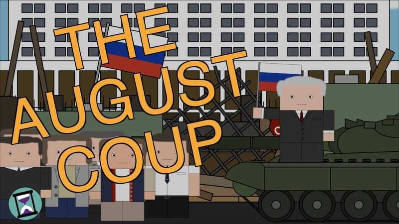 The Last Ditch Attempt to Save the USSR - August Coup of 1991 (Short Animated Documentary)