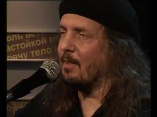 Михаил Башаков - Блюз о блюзе