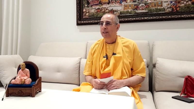 Е.С. Ниранджана Свами - 31 августа 2020 - Маяпур - Главные и вторичные имена Бога